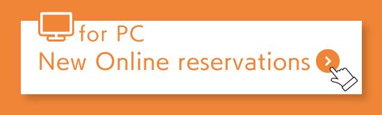 reserve_banner_en_pc