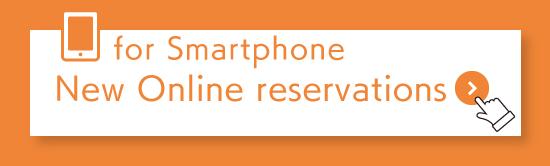 reserve_banner_en_sp