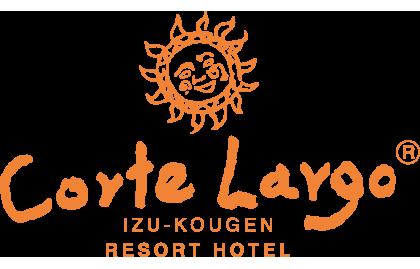 【公式】コルテラルゴ伊豆高原 | 個室露天風呂付き客室の旅館 リゾートホテル